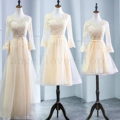 演奏会ドレス ロングドレス 演奏会 ドレス 二次会 花嫁 ドレス 大人 ピアノ 発表会 結婚式 ワンピース ドレス