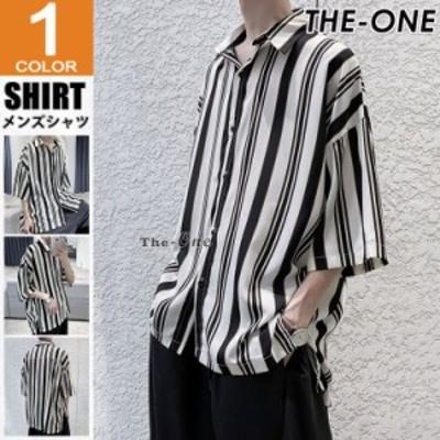 ストライプシャツ メンズ カジュアルシャツ 半袖 ストライプ柄 おしゃれ シャツ 夏 韓国ファッション