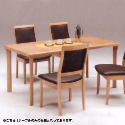 ダイニングテーブル (ラガー 1600テーブル ) タモ材 シンプルモダン (単品販売)