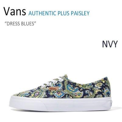 Vans AUTHENTIC PLUS PAISLEY/DRESS BLUES バンズ オーセンティック ペイズリー VN0004OPITN