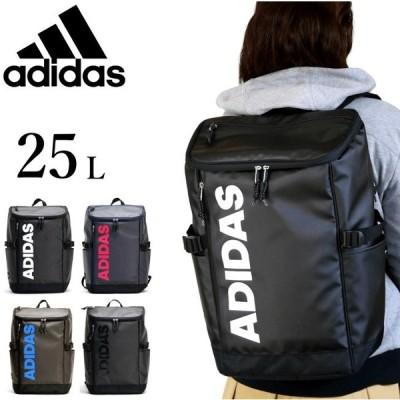 アディダス adidas スクエアリュック 62791 25L B4 通学リュック 通勤 スクールバッグ メンズ レディース