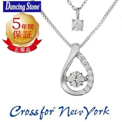 ダンシングストーン ネックレス クロスフォーニューヨーク Crossfor New YorkAngel Tear 涙(ND)NYP-629