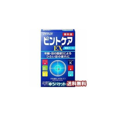 【第3類医薬品】 マイティアピントケアEX 爽快クール 15mL メール便送料無料