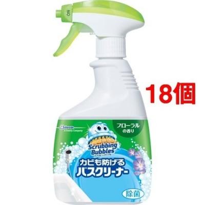 スクラビングバブル カビも防げるバスクリーナー フローラルの香り 本体 (400ml*18個セット)