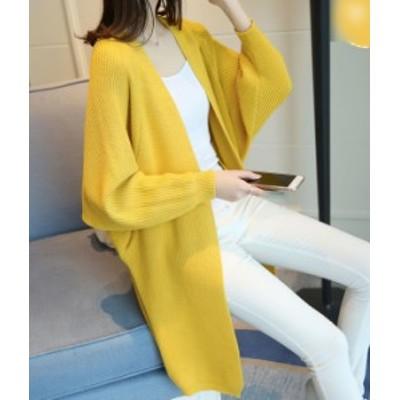ニット カーディガン 長袖 黄 黒 白 きれいめ オフィス 春物 夏物 最新 レディース ファッション2020 人気 可愛い 大人