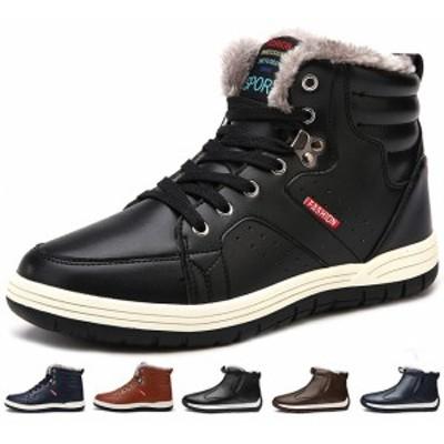 HY-00114スノーブーツ メンズ 防水 防寒靴 スノーシューズ 防滑 アウトドアシューズ ウィンターブーツ 綿雪靴 滑り止め