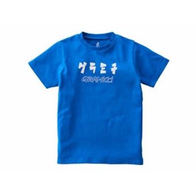 グラミチ:【ジュニア】カナTシャツ【GRAMICCI KIDS KANA TEE カジュアル Tシャツ】