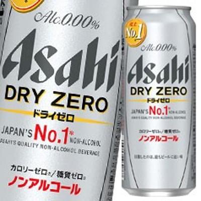 【送料無料】アサヒ ドライゼロ500ml缶×1ケース(全24本)