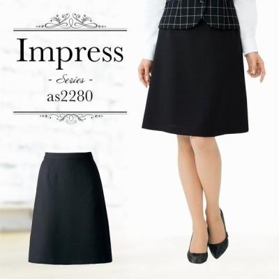 BONMAX(ボンマックス)   Aラインスカート as2280   5号-21号
