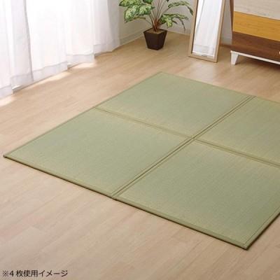 純国産い草使用 ユニット畳 半畳 『かるピタ』 グリーン 約82×82cm 2枚組 8905110