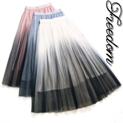 スカート 単品 ロングスカート パーティー 結婚式 二次会 お呼ばれ 立体感グラデーションチュールスカート フリーサイズ セール