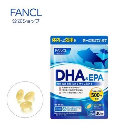 DHA&EPA 約30日分 サプリ サプリメント epa dha 青魚 健康サプリ 健康 オメガ3 男性 女性 健康食品 オメガ3脂肪酸 ファンケル FANCL 公式