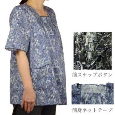 綿カットボイルチュニック メール便送料無料 シニアファッション 綿100% 50代・60代