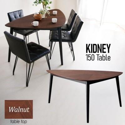 週末SALE開催★KIDNEY キッドニー 150テーブル ダイニングテーブル カフェ 三角 ウォールナット ブラウン