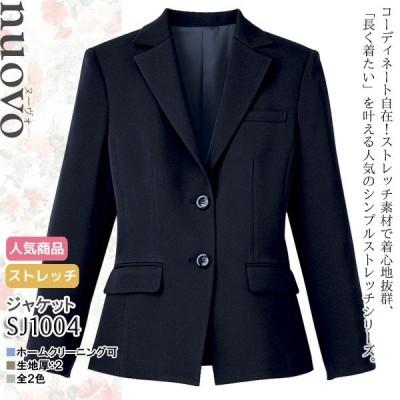 ジャケット 事務服 SJ1004 オフィスウェア folk フォーク