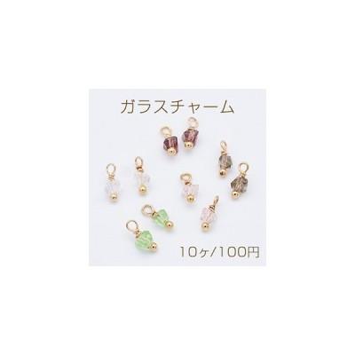 ガラスチャーム めがね留め 三角カット 3×3mm 1カン【10ヶ】
