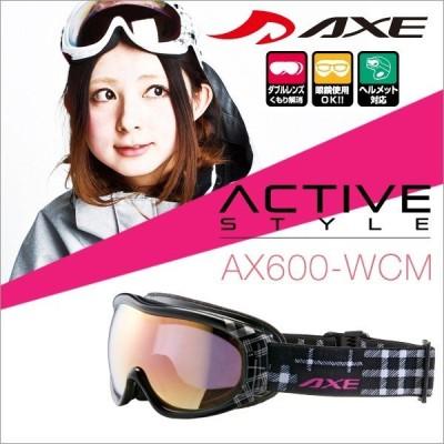 「最安値チャレンジ」 2016 NEWモデル アックス AX600-WCM BK スノーボードゴーグル AXE スノーゴーグル 2015-2016(50ga-012-ca)