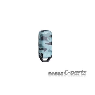 ホンダ Nボックス【JF3-140/220/820/830 JF4-110/210/820/830】 キーカバー(樹脂製)(スタンダード)【カモフラージュ】