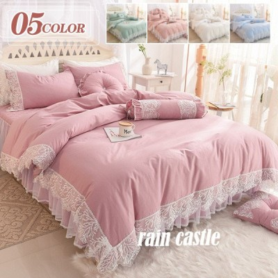 綿カバーセット キルティング寝具カバー4点セット掛け布団カバー ベッド用 レースエレガント 肌触り 柔らか 新品未使用 セミ、ダブル、キング