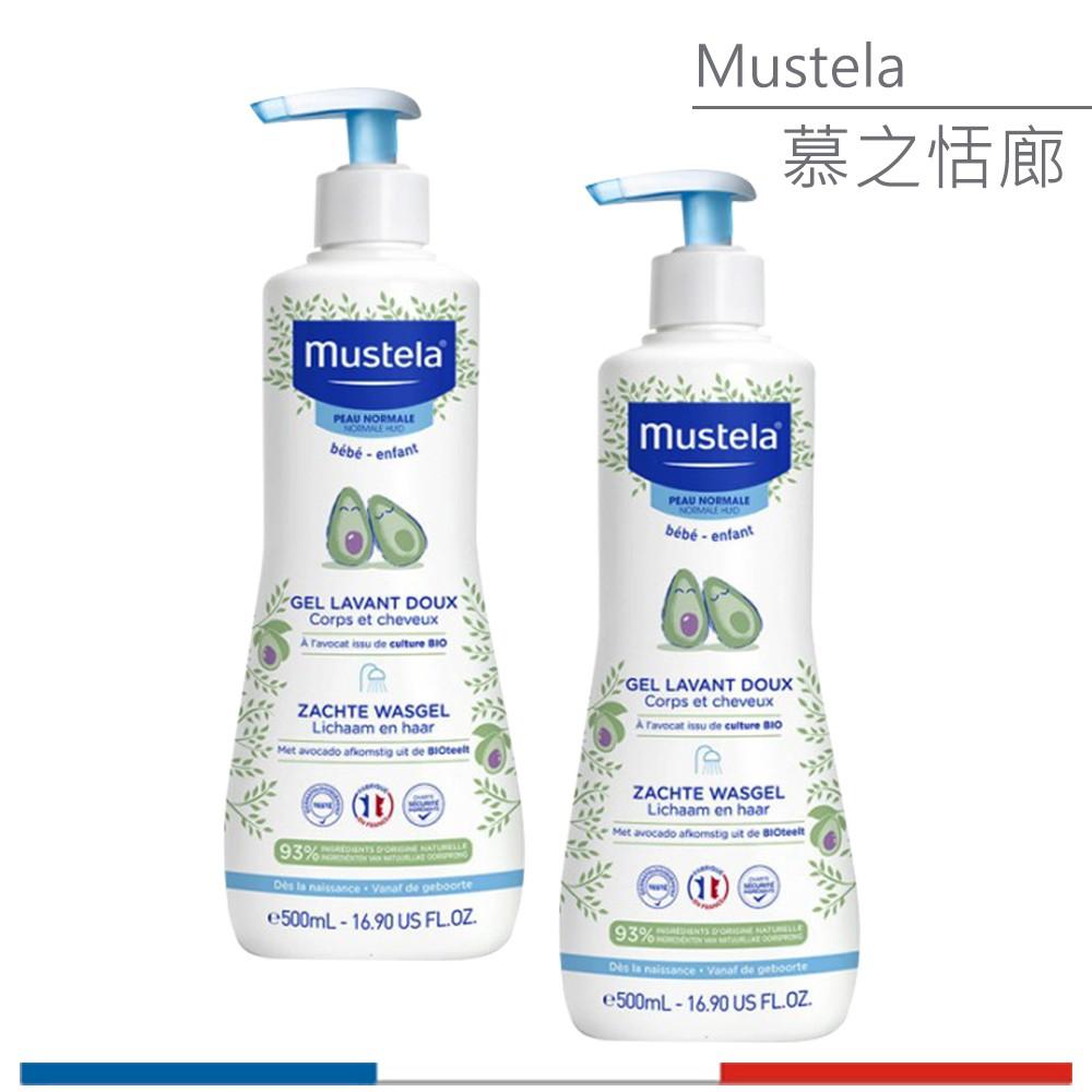 慕之恬廊 MUSTELA Dermo 雙潔乳 寶寶洗髮沐浴乳 500ml 法國最新包裝2023-11【巴黎丁】