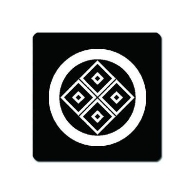 家紋シール 白紋黒地 丸に陰四つ目 10cm x 10cm KS10-0449W