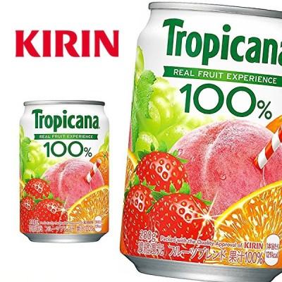 キリン トロピカーナ 100%ジュース フルーツブレンド 280g缶×24本入 Tropicana