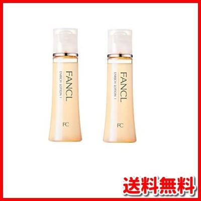 ファンケル (FANCL) エンリッチ 化粧液I さっぱり 2本セット 30mL2 (約60日分) 化粧水