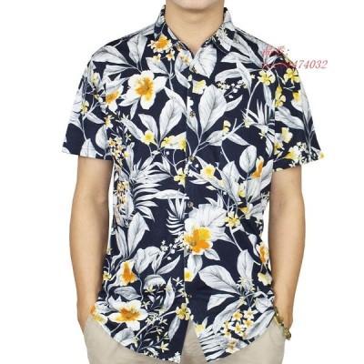 アロハシャツ トレンド 大きいサイズ 旅游 開襟 夏 オシャレ メンズ 半袖 b系 ハワイアンシャツ ストリート系 ビーチ カジュアル 花柄 人気