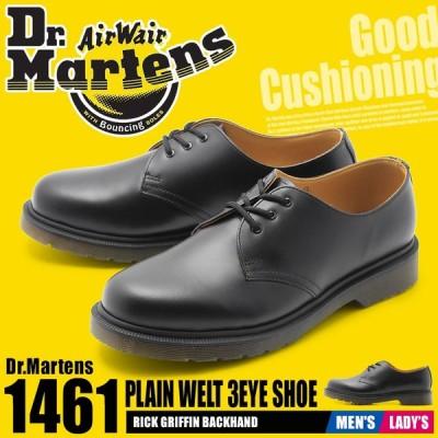 ドクターマーチン 3ホール シューズ メンズ レディース 1461 プレイン ウェルト シューズ 11839002