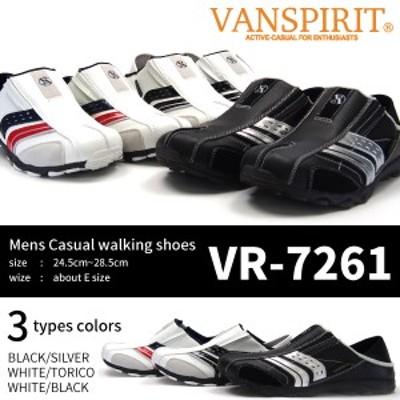 【送料無料】VANSPIRIT ヴァンスピリット スニーカー メンズ 全3色 VR-7261 コンフォート クロッグ ウォーキング ムレ防止 軽量 2WAY