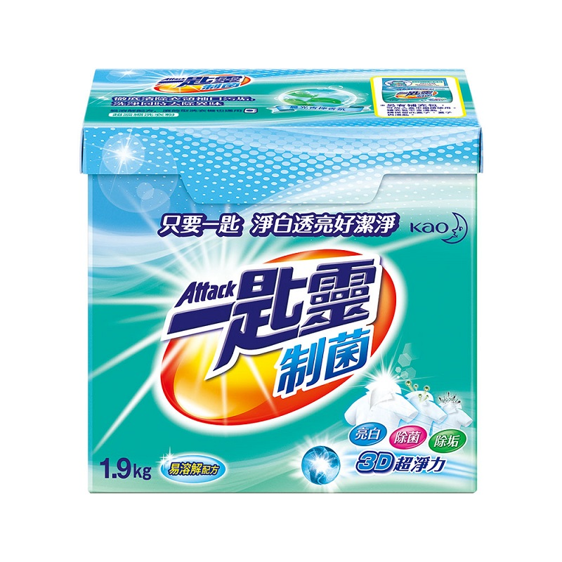 一匙靈制菌超濃縮洗衣粉
