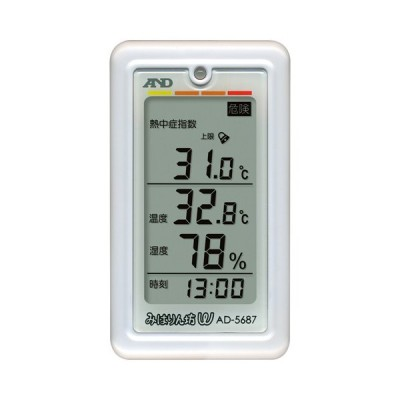ato6532-8644  くらし環境温湿度計 表示/熱中症指数・乾燥指数・温度・湿度 1台 エー・アンド・デイ AD-5687