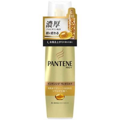 P&G PANTENE(パンテーン)インテンシブヴィタミルク毛先まで傷んだ髪用100ml 〔ヘアパック〕 パンテーンリペアミルクEDC(100