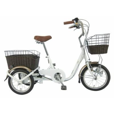 【送料無料】SWING CHARLIE ロータイプ三輪自転車G ホワイト MG-TRE16G/ミムゴ
