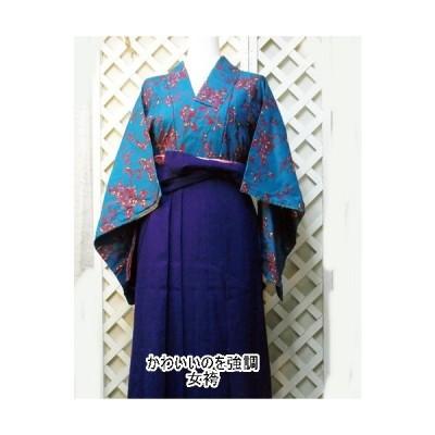 女性用袴 大正時代の女学生ファッション 成人式 卒業式 紺 無地ウール