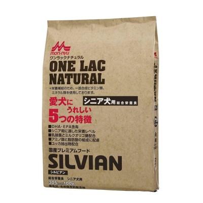 ワンラック (ONE LAC) ナチュラルシルビアン 8kg