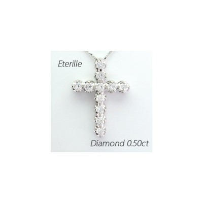 クロス ネックレス レディース ダイヤモンド ゴールド 10k ペンダント 十字架 10金 K10