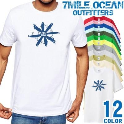 メンズ Tシャツ 半袖 プリント アメカジ 大きいサイズ 7MILE OCEAN ルアー 釣り