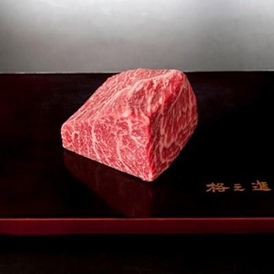 門崎熟成肉 イチボ 塊焼き(120g×1個) KZparts-aitchbone-kab