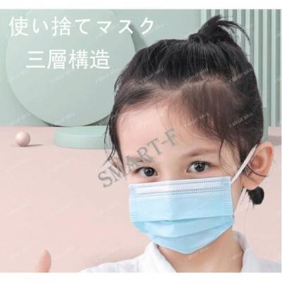 マスク 100枚入り 7color 男女兼用 子供用 安い 使い捨て 三層構造 不織布 防護マスク 花粉対策 飛沫 風邪 PM2.5 花粉症 フェイスマスク 使い捨てマスク