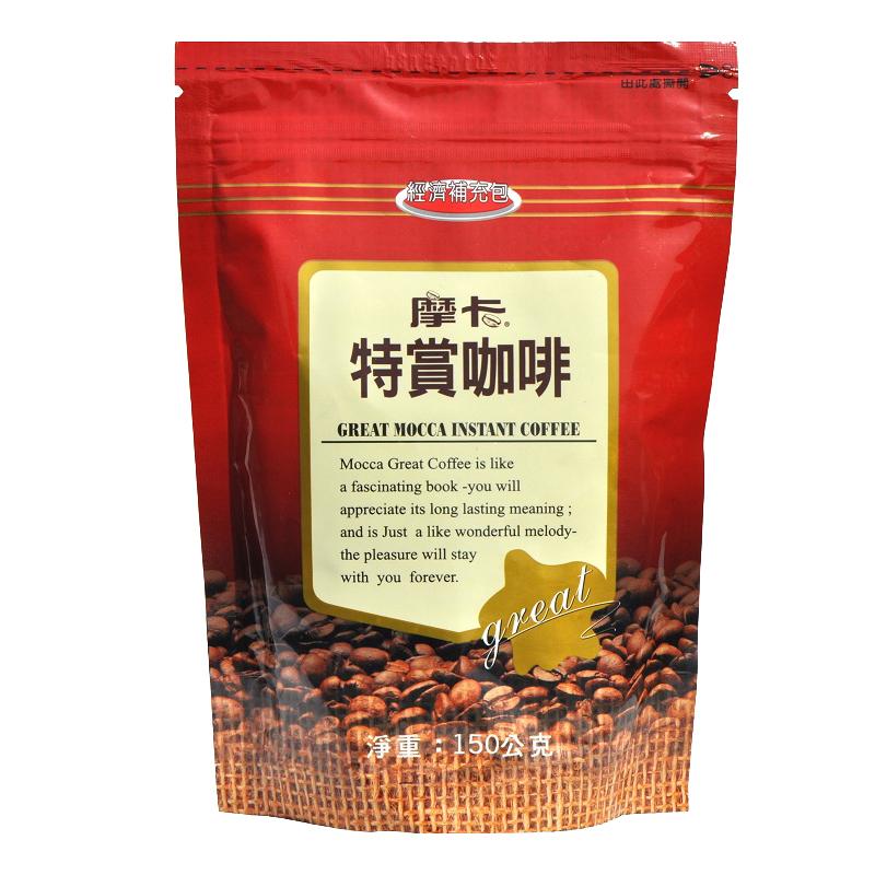 摩卡特賞咖啡 (經濟補充包)