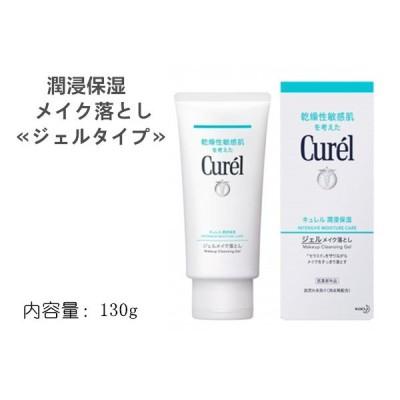 花王 Curel(キュレル)ジェルメイク落とし (洗い流すタイプ) 130g ≪医薬部外品≫
