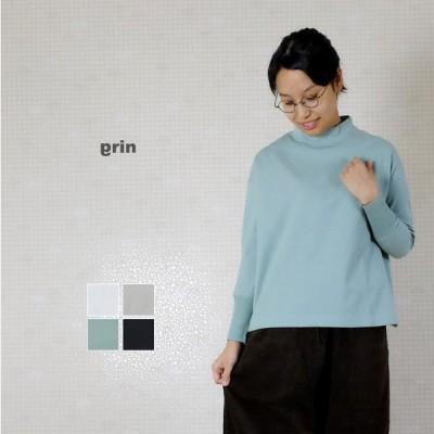 grin(グリン)ストレッチ天竺 モックプルオーバー 8204C-032【27】