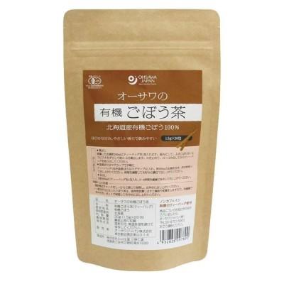 3009780-os オーサワの有機ごぼう茶 30g(1.5g×20包)【オーサワ】【1個はメール便対応可】