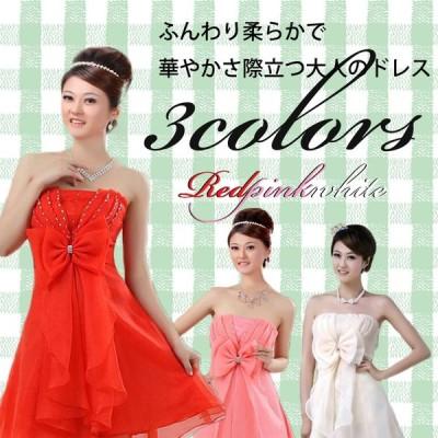 パーティードレス 4色 ミニドレス カラードレス イブニングドレス カクテルドレス キャバ 衣装