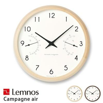 タカタレムノス Campagne air PC17-05 / カンパーニュ エール エアー Lemnos 時計 掛け時計 壁掛け 壁掛け時計 おしゃれ シンプル ギフト 贈り物 温湿度計