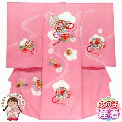 お宮参り 女の子 着物 本絞り 刺繍入り 赤ちゃんのお祝い着 (初着 産着) 正絹「ピンク 鞠に牡丹」TNUG110