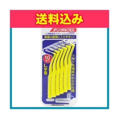 くらしリズム デンタルプロ L字型歯間ブラシ 極細タイプ SS 10本×6個※取り寄せ商品 返品不可
