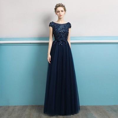 パーティードレス イブニングドレス 安い 可愛い スパンコール ロング ドレス 綺麗め 結婚式 披露宴 パーティー 発表会 演奏会