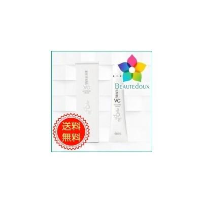 加美乃素本舗 エラステクト モイスチュアホワイトニングクリームUV 30g